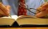 Госдума проведет ревизию законов принятых за последние 20 лет