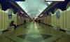 """Станция """"Комендантский проспект"""" открыта"""