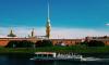 Петербург стал первым в рейтинге ГЖИ страны