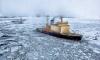 В Петербурге на Арктическом форуме обсудили роль регионовосвоениеЗаполярья