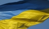 Украина сдалась и готова отдать России долг в 3$ млрд
