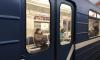В петербургской подземке рассказали, что мешает увеличению числа вагонов в составах на синей ветке