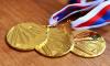 Петербуржец продает золотую медаль чемпионки СССР за 130 тысяч рублей