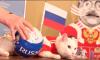 Кот Ахилл отказался предсказывать изменения курса рубля