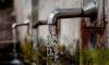 Жители двух колпинских многоэтажек остались без горячей воды