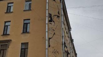 Граффити с писателем Даниилом Хармсом в Петербурге не будут закрашивать