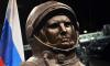 В Таиланде появился памятник Юрию Гагарину