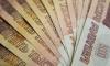Годовая инфляция в 13,2% серьезно испортила жизнь петербуржцев