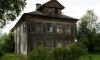 Чиновники присвоили Новой Ладоге статус исторического поселения и начали сносить старинные дома