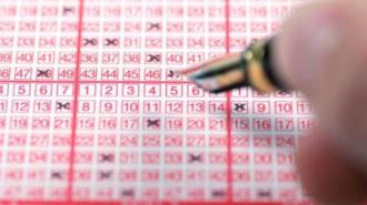 Американец, выигравший в лотерею $16 млн, не забрал деньги