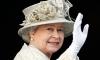 Английская королева собралась на покой