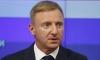Дмитрий Ливанов уволил двух ректоров вузов за халатность