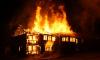 В пожаре на Каменном проспекте сгорели трое человек