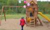 В Сланцах построили новую детскую площадку
