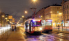 Петербуржцев попросили помочь найти пропавшую машинистку трамвая