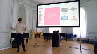 Стартаперы из Петербурга представили в ИТМО новые проекты
