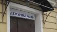 Полиция Петербурга задержала банду вооруженных налётчико...