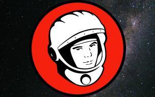 Какие мероприятия пройдут в Петербурге ко Дню космонавтики