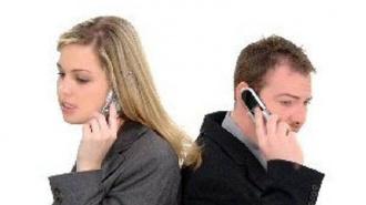 К смартфону выпустят приложение, заменяющее женщину