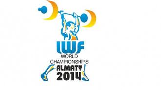 Российские силач и силачка завоевали золото на ЧМ по тяжелой атлетике в Алма-Ате