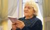 В Петербурге умерла переводчица и поэтесса Галина Усова
