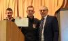 Сотрудникам туристской полиции Петербурга вручили сертификаты по повышению квалификации