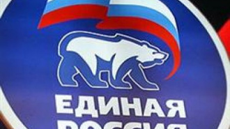 «Единая Россия» готова извиниться за плакаты с Пушкиным и Цоем