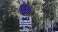 На Васильевском острове появился незаконный дорожный ...
