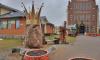 В Гатчине появился странный арт-объект