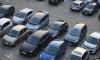 Платные парковки в центре Петербурга готовятся к наплыву автомобилистов