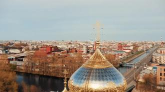 17 апреля в Петербурге ожидается порывистый ветер