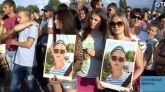 Обвиняемый в убийстве Руслана Маржанова в Пугачеве изменил показания