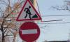 Ремонтные работы на майских выходных затруднят проезд по Московскому проспекту