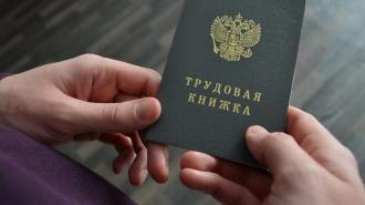 В Госдуме рассказали о поправках в Трудовой кодекс о ненормированном рабочем дне