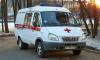 """В Невском районе водитель """"Жигулей"""" сбил маленькую девочку и скрылся"""