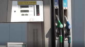 Кабмин принял дополнительные меры по стабилизации цен на топливо