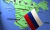 Новости Украины: в Киеве разработан план возвращения Крыма