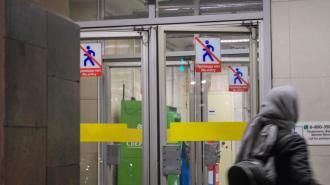 В Петербурге метро не будет работать ночью 9 мая