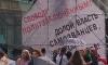 На «Марше миллионов» в Москве приняли «Манифест свободной России»