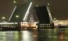 С 20 июня Дворцовый мост будут разводить раньше