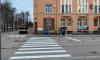 На пешеходных переходах в Выборге обновляют разметку