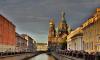 Петербург вошел в топ лучших городов мира