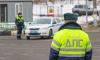 Петербургские полицейские со стрельбой задержали пьяного водителя на Гастелло
