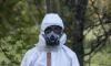 В Петербургские экослужбы вывезли 45 кг химических отходов