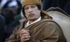 Муаммар Каддафи пообещал «очистить Ливию от вооруженных банд»
