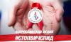 """В Выборге прошла Всероссийская акция """"Стоп ВИЧ/СПИД"""""""