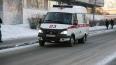 В Таганроге при взрыве в жилом доме пострадали люди