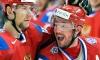 2 хоккеиста СКА вошли в состав сборной России на Олимпиаду в Сочи