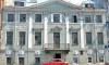 Дом Брюллова в Петербурге отдадут под Музей исламской культуры
