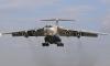 Грузовой Ил-76 аварийно сел в Красноярске с отключенным двигателем